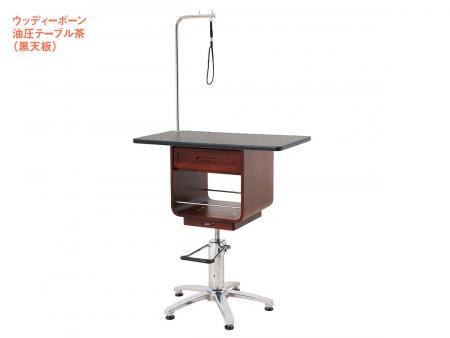 油圧式テーブル_1