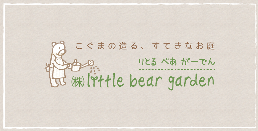 little bear garden
